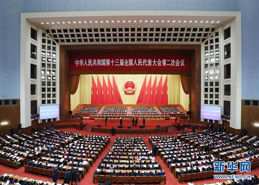 第十三届全国人民代表大会第二次会议在圆满完成各项议程后,15日上午在人民大会堂闭幕。 习近平、李克强、汪洋、王沪宁、赵乐际、韩正、王岐山和大会主席团成员出席闭幕会并在主席台就座。 会议应出席代表2974人,出席2948人,缺席26人,出席人数符合法定人数。 上午9时,大会主席团常务主席、执行主席栗战书宣布会议开始。 会议经表决,通过了十三届全国人大二次会议关于政府工作报告、关于2018年国民经济和社会发展计划执行情况与2019年国民经济和社会发展计划、关于2018年中央和地方预算执行情况与2019年中央